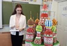 В Карталах представили макет Храма Василия Блаженного