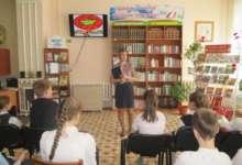 Карталинским детям читали о войне