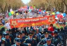 В Карталах митинг ко Дню Победы состоится в полдень