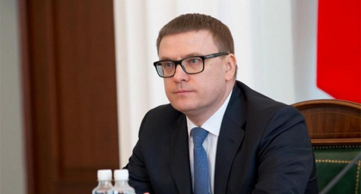 Глава Челябинской области Алексей Текслер выступает с посланием перед  Законодательным собранием региона