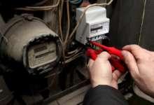 Уголовное дело - за кражу электричества