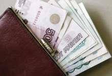 Зарплаты бюджетников увеличатся