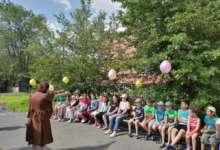 Карталинцы празднуют День защиты детей