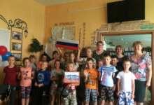 Сегодня карталинцы отмечают День России