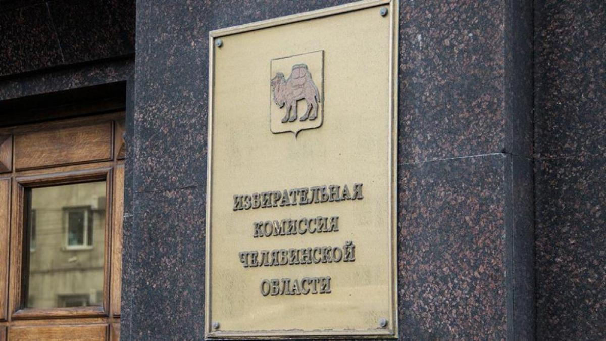 Борьба за кресло губернатора Челябинской области будет интересной
