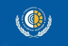 Карталинцы смогут оздоравливаться за счет Фонда соцстрахования