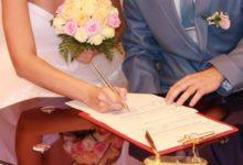 Минюст назвал самые «свадебные» регионы