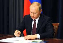 Президент озвучил меры поддержки населения в условиях эпидемии