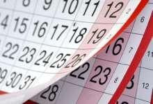 В феврале карталинцев ожидает шестидневная рабочая неделя