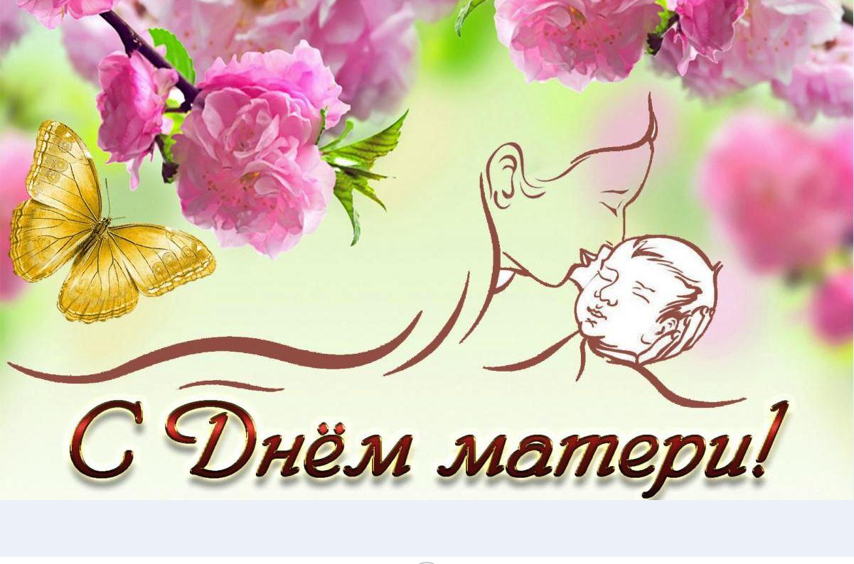 Видео поздравление для мамы в день матери