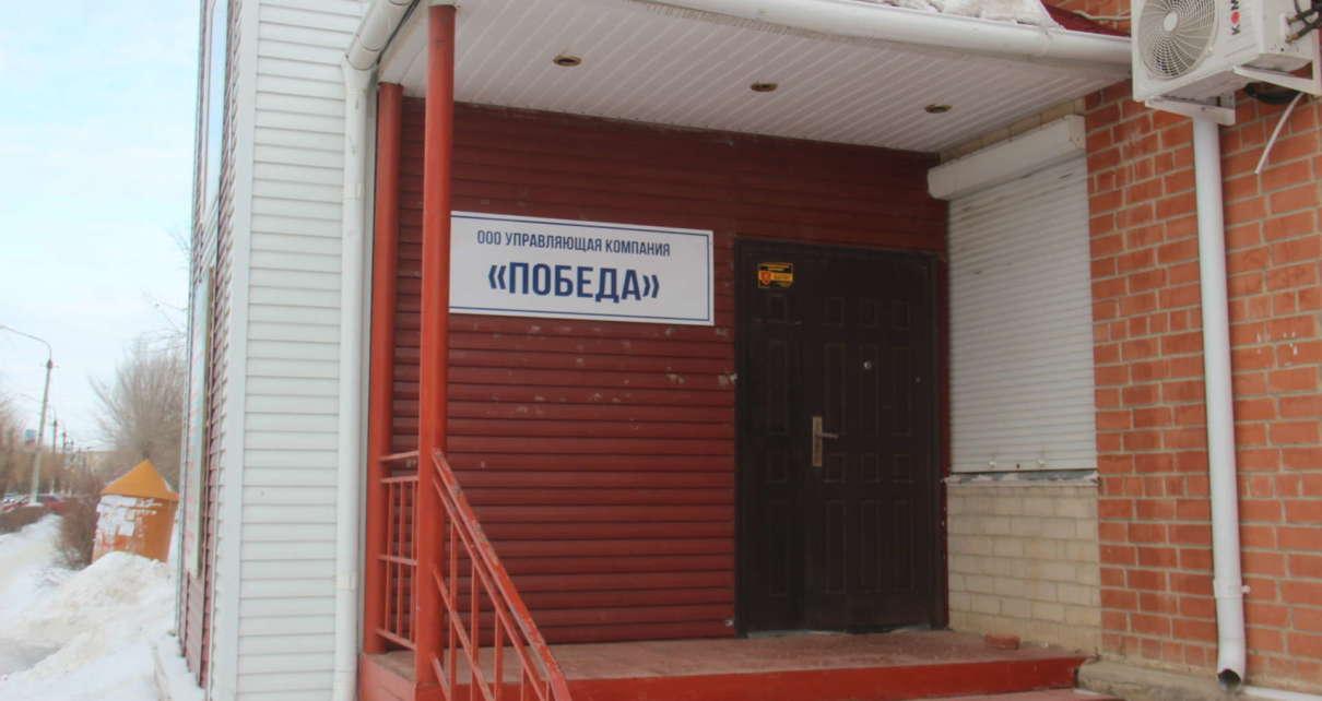 В Карталах появилось новое предприятие