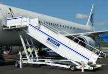 Прямым рейсом в Египет