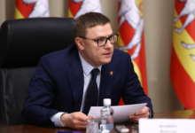 Алексей Текслер дал старт конкурсу грантов