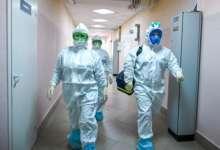 В областном клиническом центре 83 человека заболели ковидом