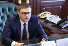 В Челябинской области продлен режим обязательной самоизоляции