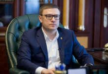 В Челябинской области продлили ограничения