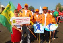 Карталинские спортсмены едут за «золотым колосом»