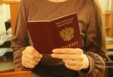 Фото на паспорт без купюр