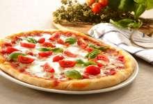 Есть повод приготовить пиццу!