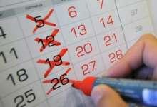 Быть или не быть 4-дневной рабочей неделе?
