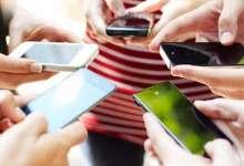 А сможете ли вы день прожить без телефона?