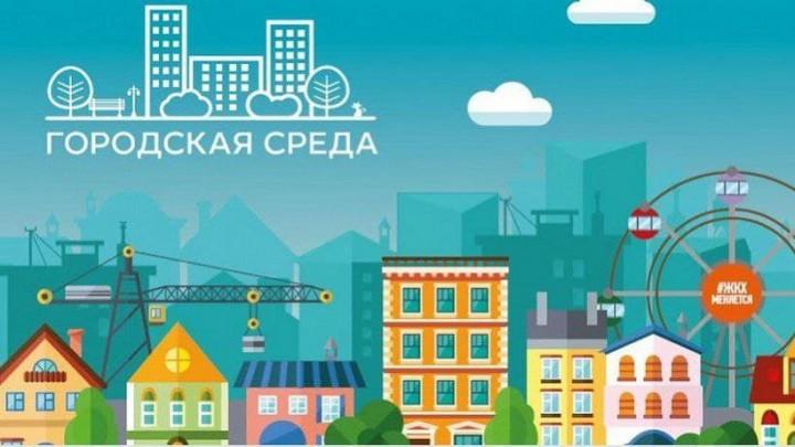 В Челябинской области благоустроят 120 парков и 114 дворов