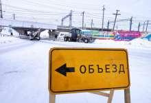 Дорога на Полтавку перекрыта