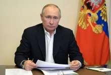 Владимир Путин объявил длинные выходные