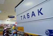 В России ввели минимальную цену на сигареты