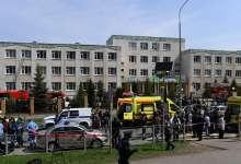 Усилить меры безопасности в образовательных учреждениях