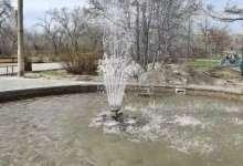 В Карталах заработал фонтан