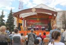 Карталинцев радуют концертом