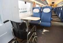 Новые услуги для пассажиров