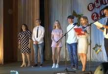 Карталинские студенты получили дипломы