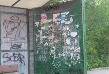 Автобусные остановки портят вид города