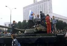 30 лет назад танки вошли в Москву