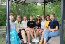 Летняя экологическая школа для одаренных детей