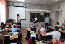 Карталинским школьникам рассказали о трагедии в Беслане