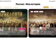 В Челябинской области заработал новый познавательный портал